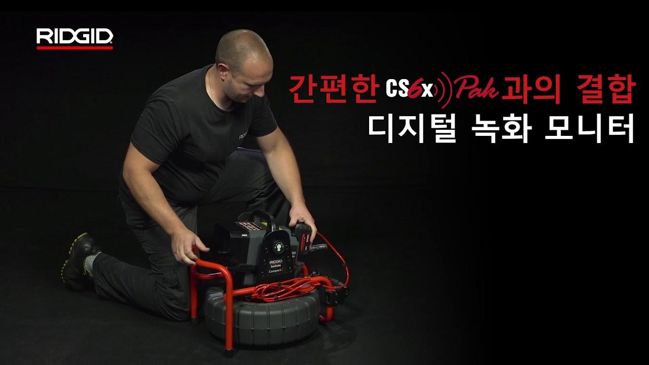 RIDGID SeeSnake® Compact2 Camera System (SeeSnake® Compact2 카메라 시스템)