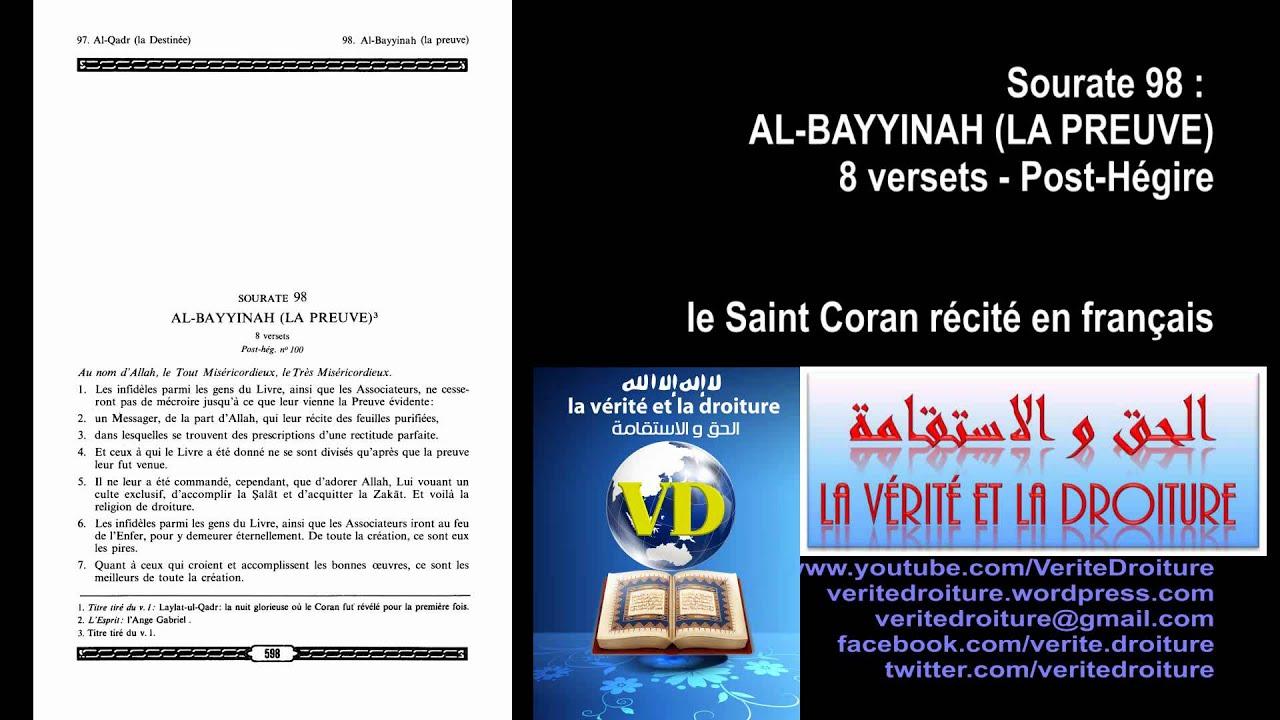 Sourate 98 : AL-BAYYINAH (LA PREUVE) Coran Récité Français