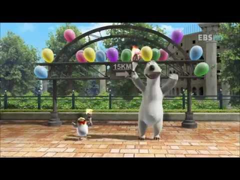 Bernard Bear Episode 17 2009