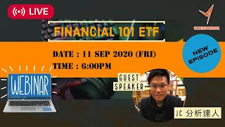 【Financial 101】- ETF Disclosure (ft. JC, 分析達人) - Yesports Webinar