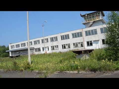 заброшенный аэропорт Железногорска-Илимского есть ненормативная лексика