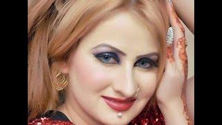 Pashto romantic music song - Watch online Pashto hot music video - Pakistani hot mujra dance