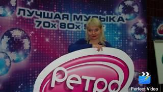 Легенды Ретро ФМ 2017