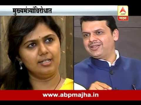 Pankaja Munde & Vinod Tawde on downfall ?