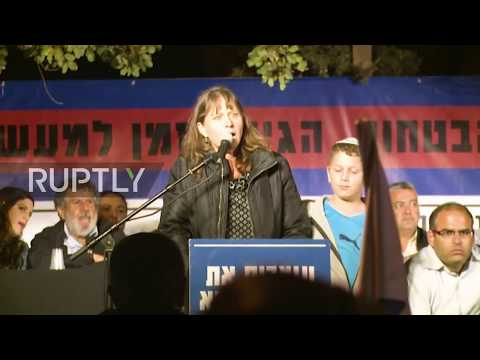 Israel: Two thousand demonstrate outside PM's office to demand higher security for settlements