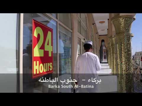 Al Shumoos Medical Center