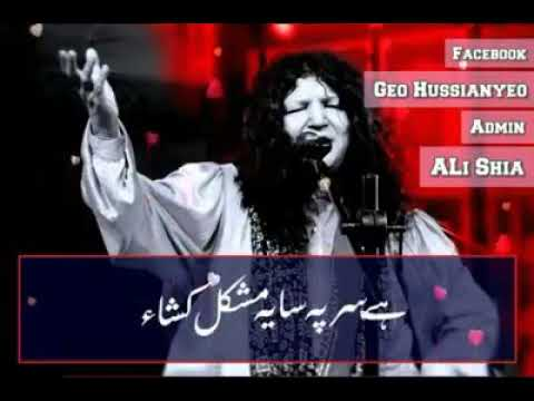 Abda Parveen Best Songs