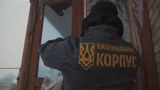 видео lutsk.eu