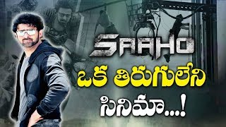 Saaho Movie Interesting Facts |Saaho Latest Updates | Prabhas | Shradha Kapoor | Saaho Latest news