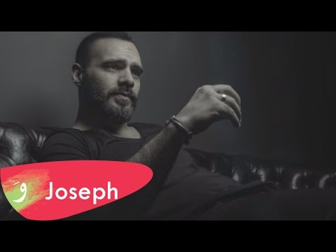 Joseph Attieh - Ella Enta [Official Lyric Video] (2017) / جوزيف عطية - الا انت