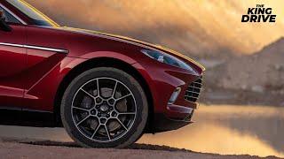 Aston Martin DBX - спорткар в облике кроссовера?
