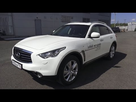 2016 Infiniti QX70 (S51). Start Up, Engine, and In Depth Tour.