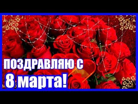 Видео Однокурснице с днем рождения прикольные