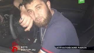 Устроил истерику в зале суда  Брат известного в Чечне чиновника осужден в Челябинске