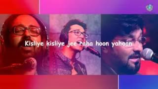 Moner Manush lyrical version
