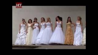 В областном центре прошел флэшмоб фестиваль Сбежавшие в невесты