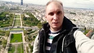 ЮВЕНТУС - БАЙЕР ПРОГНОЗ | ЛИГА ЧЕМПИОНОВ
