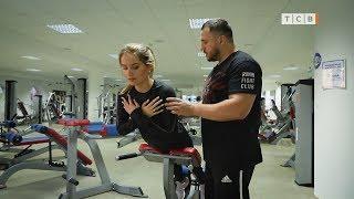 Гиперэкстензия. Упражнения для спины