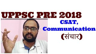 Communication (CSAT)