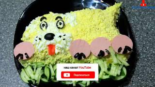 Салат «Собака» на Новый 2018 год пошаговый рецепт с фото и видео