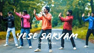 YESE SARVAM | LATEST TELUGU CHRISTIAN SONG 2020 | OFFICIAL VIDEO