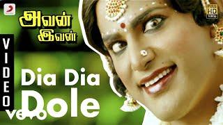 Avan Ivan - Dia Dia Dole Tamil Video | Yuvanshankar Raja |Vishal, Arya