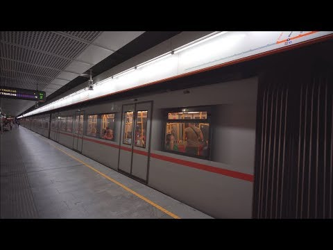 Austria Vienna U Bahn Ride From Neubaugasse To Zieglergasse Youtube