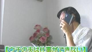「ウチの夫は…」松岡茉優「キスシーン」での勘違い 「テレビ番組を斬る...
