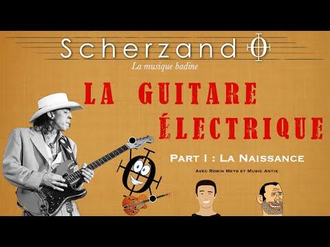 La Naissance de la Guitare Électrique