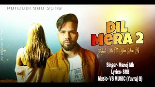 Dil Mera 2 || MANOJ MK || SRB || VS music || New Haryanvi Song 2018