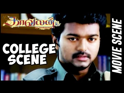 Kaavalan - College scene   Vijay   Asin   Vadivelu