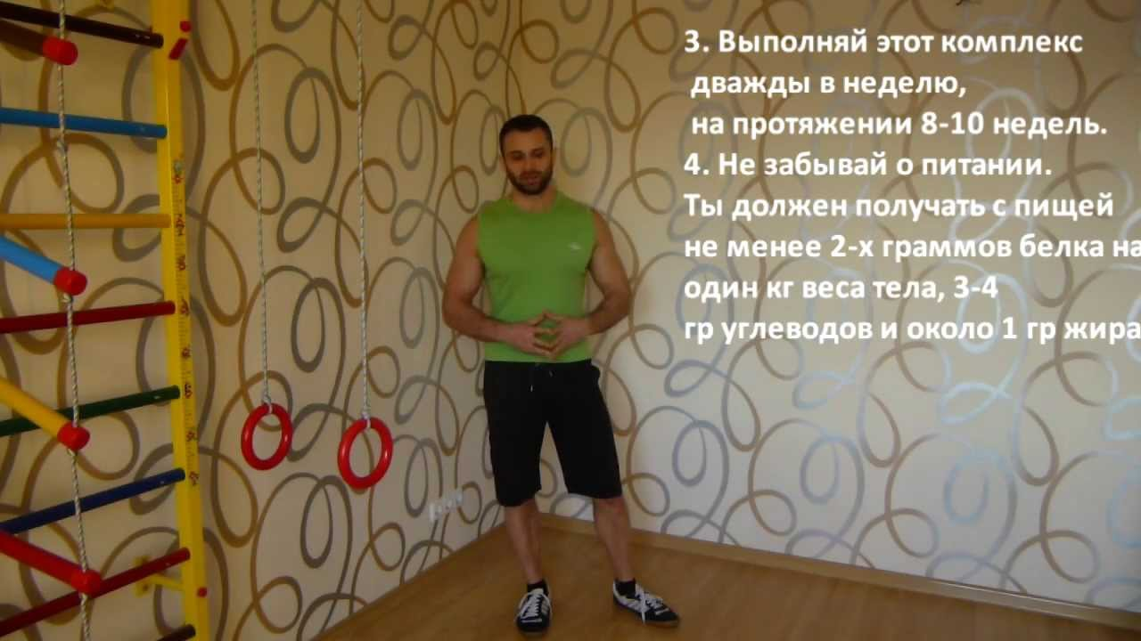 Как накачать руки дома без гантелей и штанг - YouTube 86b194499eb