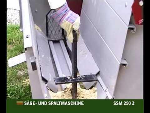 BGU SSM 250