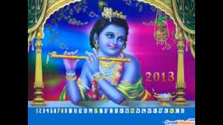 Om bhur Bhuva swaha full song
