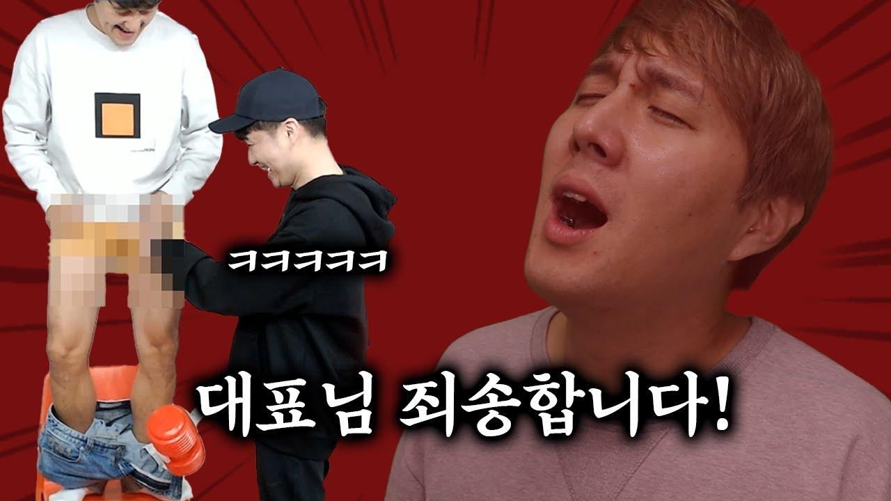 제 13회 이스타 퀴즈쇼, 축구 선수 코멘트 스무고개 (추멘 ㅋㅋ)
