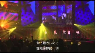 【BBTaiwan日中字幕】BIGBANG -Top Of The World (Electric Love Tour 2010)