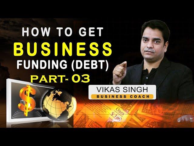 Business Funding Explained: Debt Fund (Part -3) | Vikas Singh-Business Coach