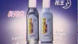 CM-KAO-PURE-花王-ピュア