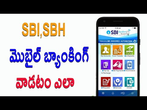How to use mobile Banking Telugu | SBI | SBH