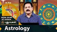 Neram Nalla Neram 20-07-2017 PuthuYugam TV Show Online