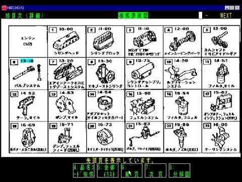 Как работать с каталогом запчастей HINO
