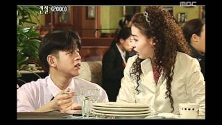 Happy Time, Masterpiece Theater #08, 명작극장 20071104