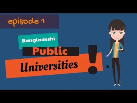 01. Bangladeshi Public Universities -- University admission info factory--Episode 01