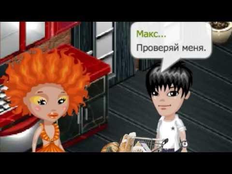 Анекдоты про Аватарию - Официальный сайт
