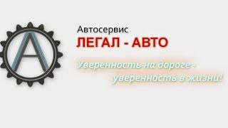 Автодокументы украина купить документы на авто номера техпаспорт продам мотоцикл доверенности