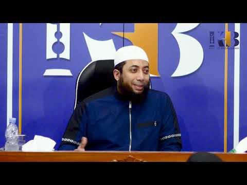 Minhajul Muslim - Pasal 4, Mandi
