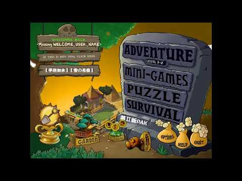 Plants vs Zombies 2 Old Version Mod-Survival Fog Endless,New Valcucuumber,Light Bulb
