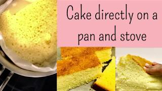 Cake directly on a pan and stove| No oven, No cooker| Anyone can do| Christmas special