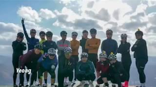 รีวิวปั่นจักรยานเที่ยวเกาหลี