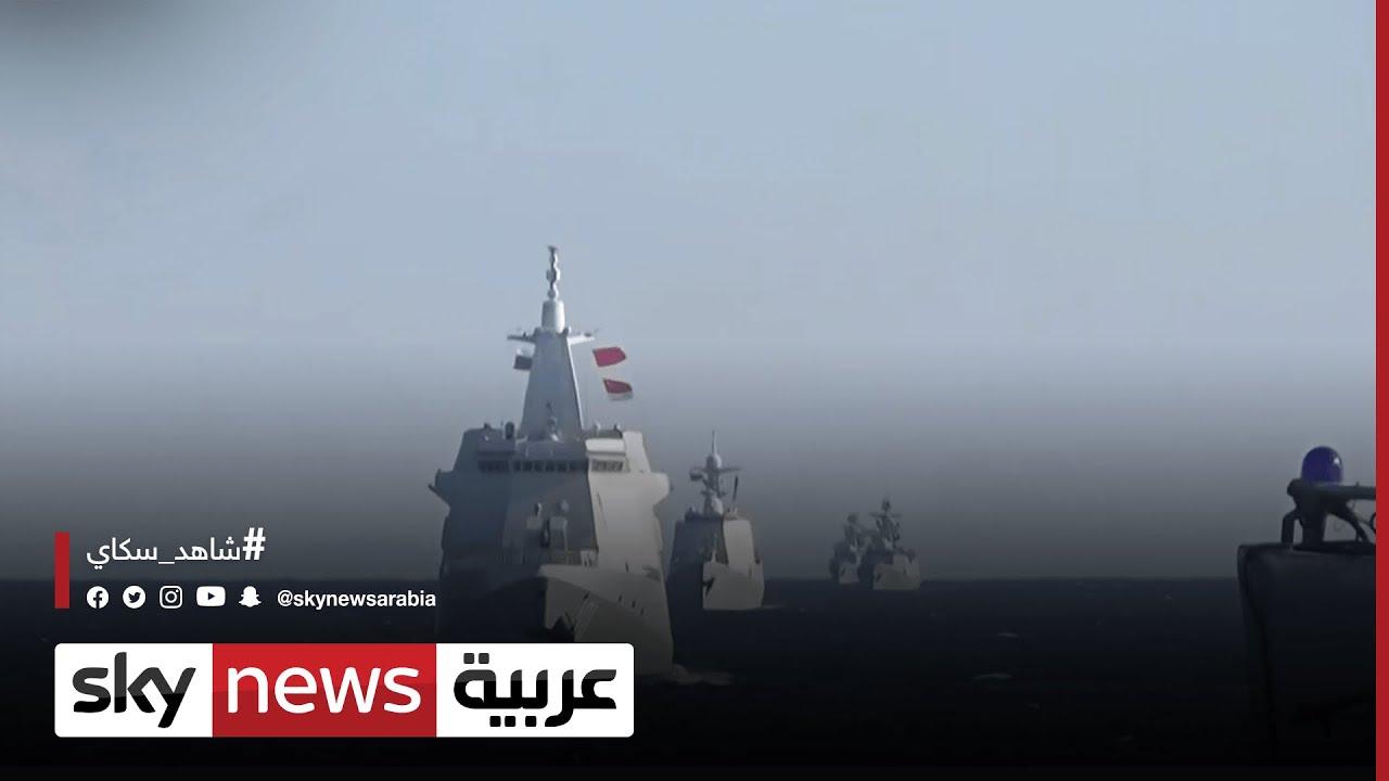 سفن روسية وصينية تجري تدريبات ودوريات في المحيط الهادئ  - نشر قبل 22 دقيقة